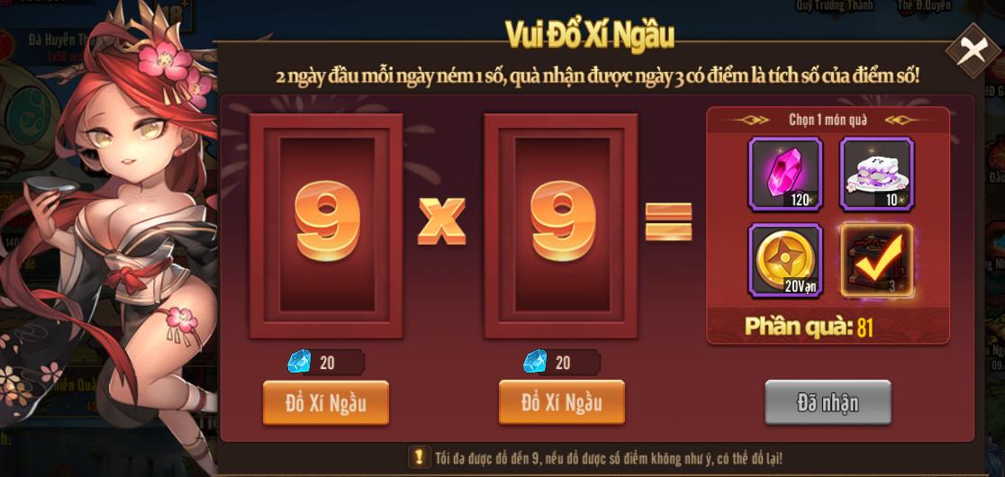 NGxingau03